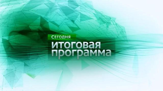 Телепрограмма канала НТВ на 24 мая, вторник