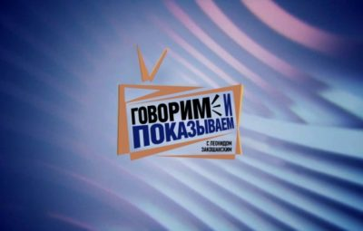 govorim_logo
